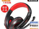 唯耳正品GT301立体声重低音头戴式音乐游戏耳机 电脑线控便携批