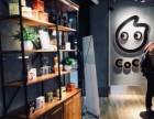coco奶茶加盟店带给消费者不一样的体验