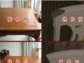 川南家具美容专业从事家具保养和修补木地板木门家具