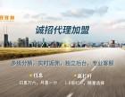 南京金融平台加盟代理合同哪家好?股票期货配资怎么代理?