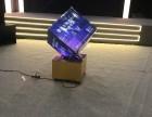 常州专业提供启动仪式道具启动魔方激光魔方出租