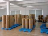 噻苯隆95%原粉生产厂家市场价格用途