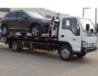 秀山救援拖车 搭电 换胎 补胎 困境救援 长短途拖车