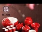 全新礼遇富贵中国红茶具乐享组