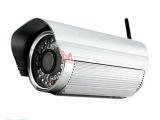红外线高清监控摄像头无线防水网络监控摄像机室外远程摄像头