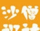海报设计单页设计logo设计包装设计名片设计