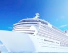 临沂市育杰学校邮轮服务与管理专业2017年招生开始了
