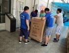 深圳二手鱼缸低价出售 送货上门安装,鱼缸全新订做