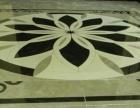 专业瓷砖美缝,施工