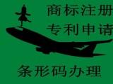 安庆条形码办理丨安庆条形码办理安庆条形码在办理