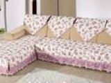 田园风格棉麻沙发垫厂家沙发垫价格-南通花奴家纺