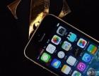 杭州iPhoneX白色256G办理分期付款月供多少