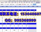 福才3D出租北京小汽车吉林快三盘口平台出租