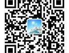 赣州旅行社 国际旅行社 韩国旅游 韩国签证