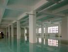 H实景图+华苑高新区+1楼厂房高度9米,可进车