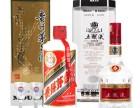 永州市回收贵州茅台酒,路易十三酒,拉菲酒,五粮液酒