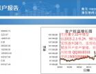 福州期货开户无招量化系统指导交易,股指0.24%%商品加1毛