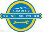 全上海快速道路救援拖车 效率多高