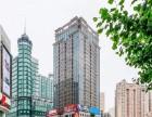 隆宇大厦200平,,高层带装修家俱, 有独立空调上下水