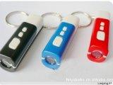 创意投影电子钟 LED投影钟 钥匙扣 迷你便携式投影钟 懒人电子
