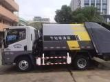 合肥垃圾清运车,垃圾转运解决方案