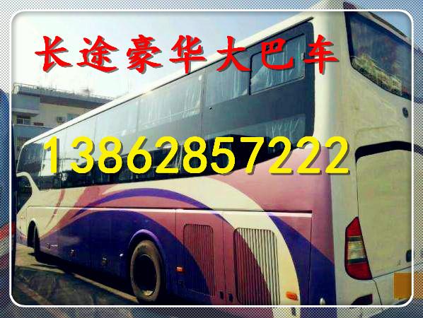 乘坐%昆山到宜春的直达客车13862857222长途汽车哪里发车