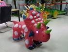 供应儿童碰碰车火星战车毛毛虫碰碰车恐龙电瓶车毛绒车湖州厂家
