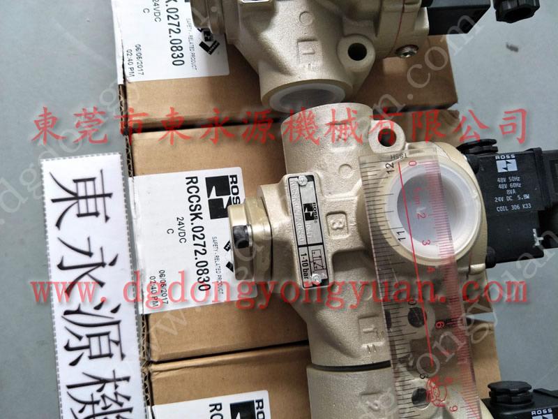 APB-25A油泵开关,离合器活塞_选东永源专业