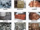 高价回收废铁铜铝钢等金属 废纸书报 塑料 线缆设备