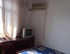 梦苑小区5楼 全装空调热水器床冰箱洗衣机