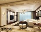 绍兴较好的家装公司,柯桥城建装饰让装修变得简单