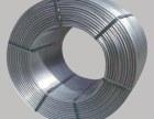 上海炼钢用脱氧铝线价钱