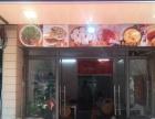浦东三林临街餐饮旺铺转让