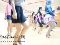 罗湖拉丁舞培训班