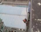 东莞-塘夏厂房外墙渗水漏水防水补漏维修