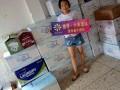 婧氏卫生巾价格多少钱?婧氏卫生巾的图片有哪些?
