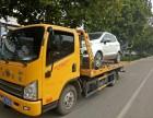聊城东方汽车拖车救援,困境救援,商品车运送,搭电,换胎,