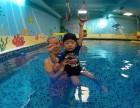 大连亲子游泳 贝贝鲸亲子游泳馆