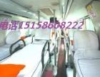 瑞安到呼和浩特汽车直达客车时刻表15158608222