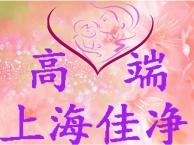 上海菲佣公司,上海菲佣服务 菲佣价格 正规公司