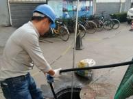通州 污水管道清洗 管道清淤 低价服务