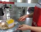 广州生日蛋糕订购 水果鲜奶蛋糕慕斯蛋糕外卖