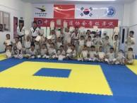 跆拳道联盟馆跆尚会春季招生 汉阳品质馆全面升级