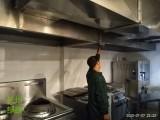 杭州綠捷專業油煙管道油煙罩及凈化器清洗 酒店工廠學校食堂商場