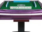 星牌台球桌 篮球架 乒乓球桌 麻将机 台球桌用品