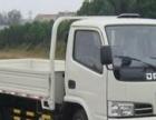 兴旺专业搬家拉货货运,长短途搬家货运,定点定期货运