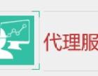 望京审计公司代理记账财税疑难全程为您服务