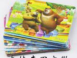 40片熊出没喜羊羊积木制木质儿童拼图版 早教益智力幼儿玩具3-5