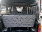 五菱汽车 2010款五菱之光1.0L新版实用型短车身