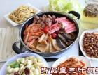 特色三汁焖锅加盟 北京御品皇焖锅连锁店